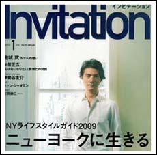 Invitation Magazine